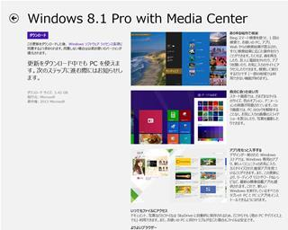 Windows8.1.jpg